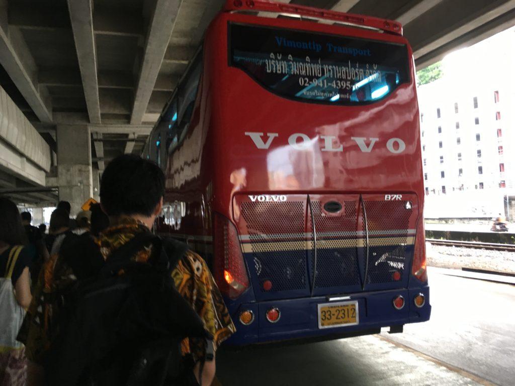BKK・HIS観光バス