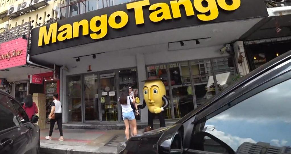 マンゴタンゴお店