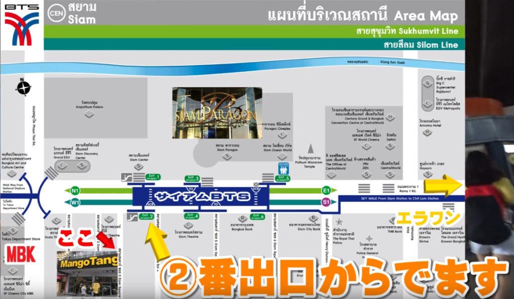 BTSサイアム駅地図