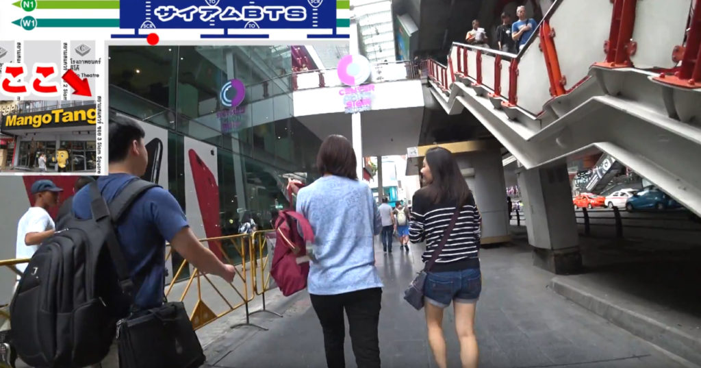 BTSサイアム駅付近を歩く