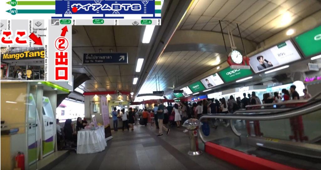 BTSサイアム駅改札を目指す