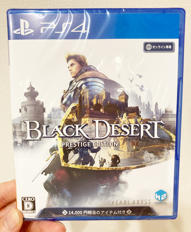 PS4版黒い砂漠ディスク版
