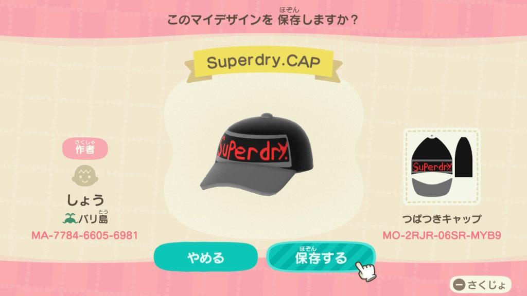 Superdry(cap)