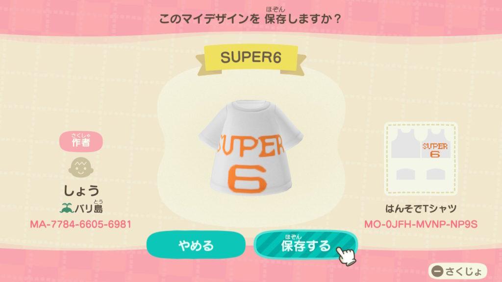 Superdry(SUPER6)