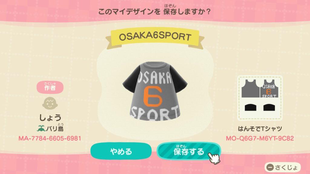 Superdry(OSAKA6SPORT)