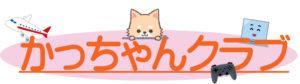 ロゴのイメージ