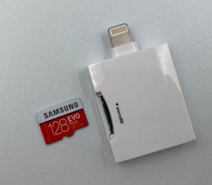 LMR-MB16WH横からSDカードを入れる