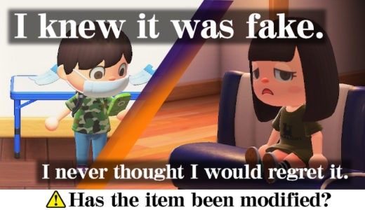 【Animal Crossing: New Horizons】Has the item been modified?