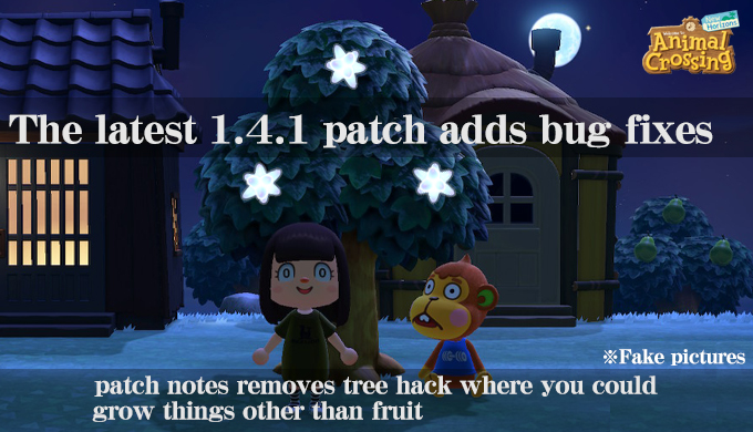 Animal Crossing: New Horizons The latest 1.4.1 patch adds bug fixes