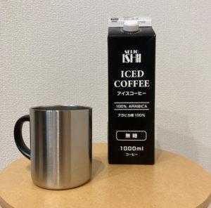 成城石井アイスコーヒーとコップ