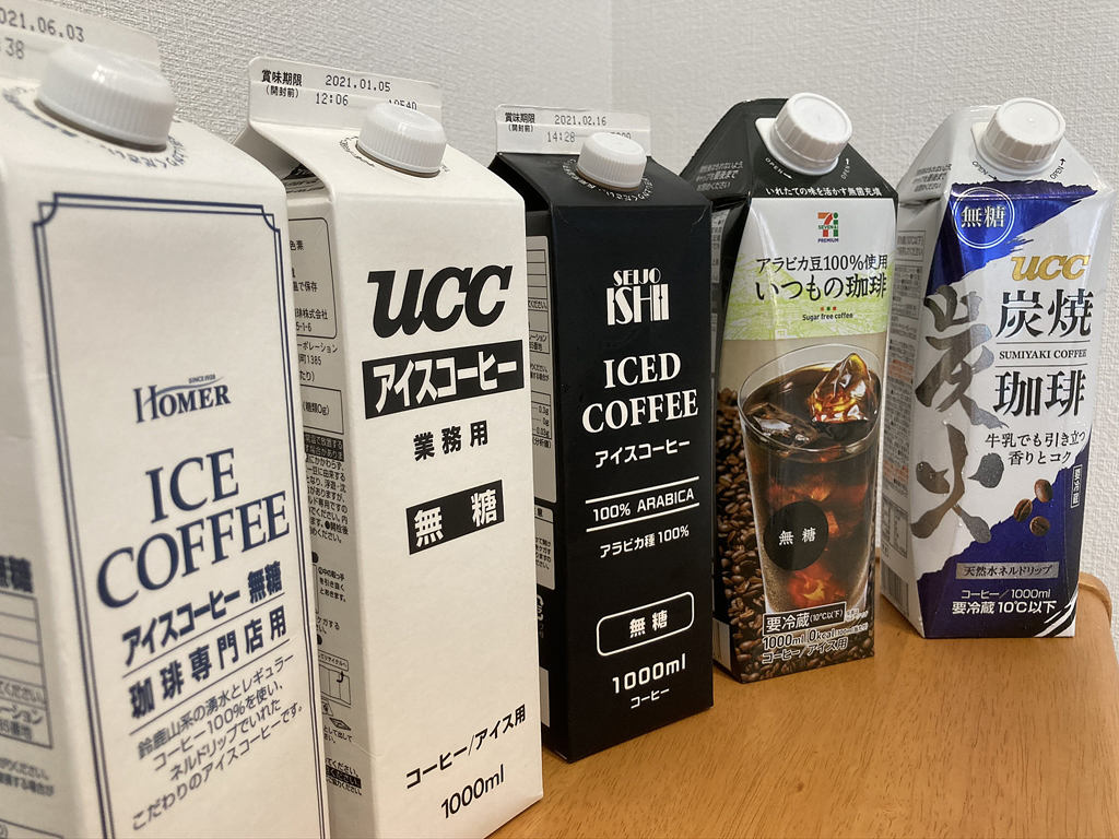 アイスコーヒー紙パック5選