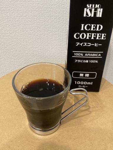 成城石井アイスコーヒーコップ
