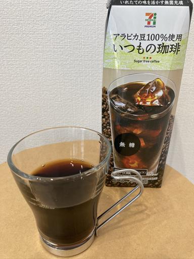 セブンイレブンアイスコーヒーコップ