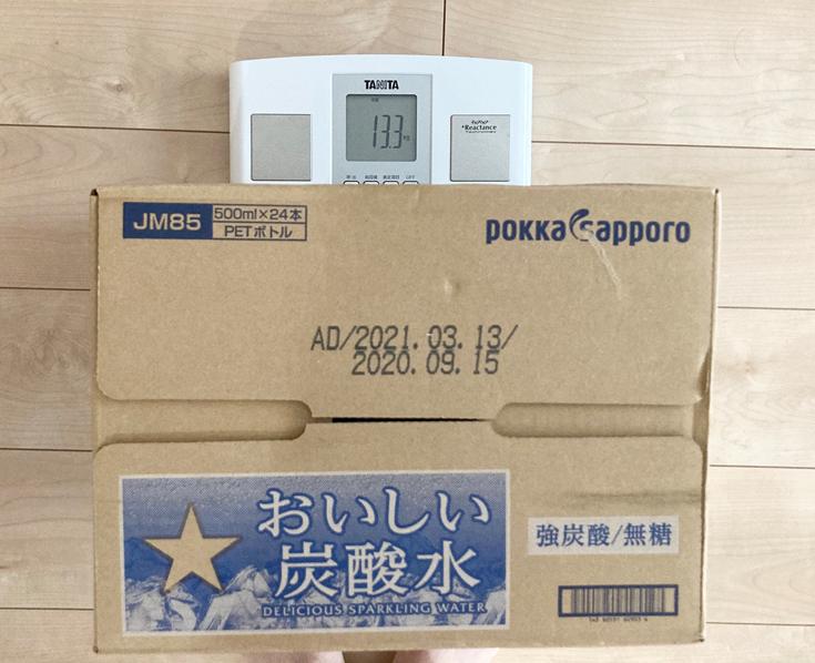 ポッカサッポロ炭酸水24本入りが13kg