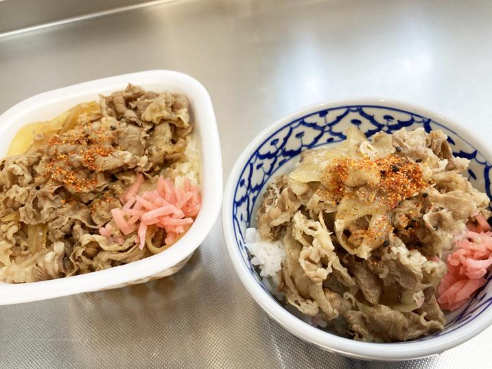 すき家 冷凍牛丼の具VS店舗の牛丼