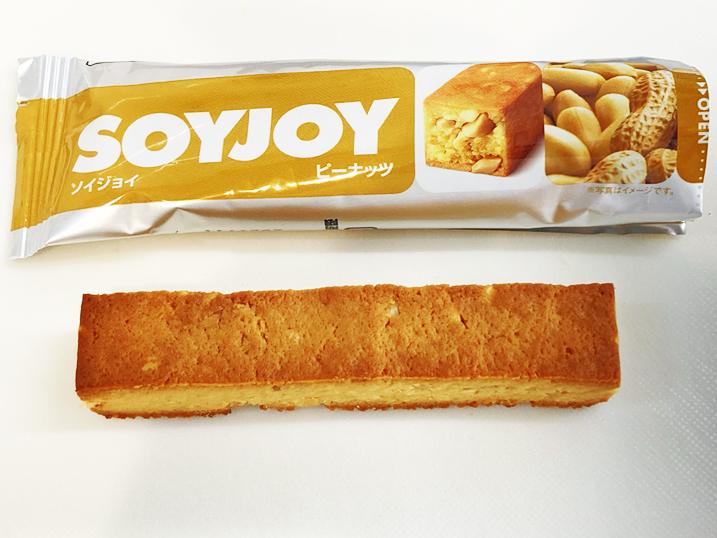 【マコなり社長おすすめSOYJOY】ソイジョイをレビュー!ピーナッツ味きれいな焼き上げ