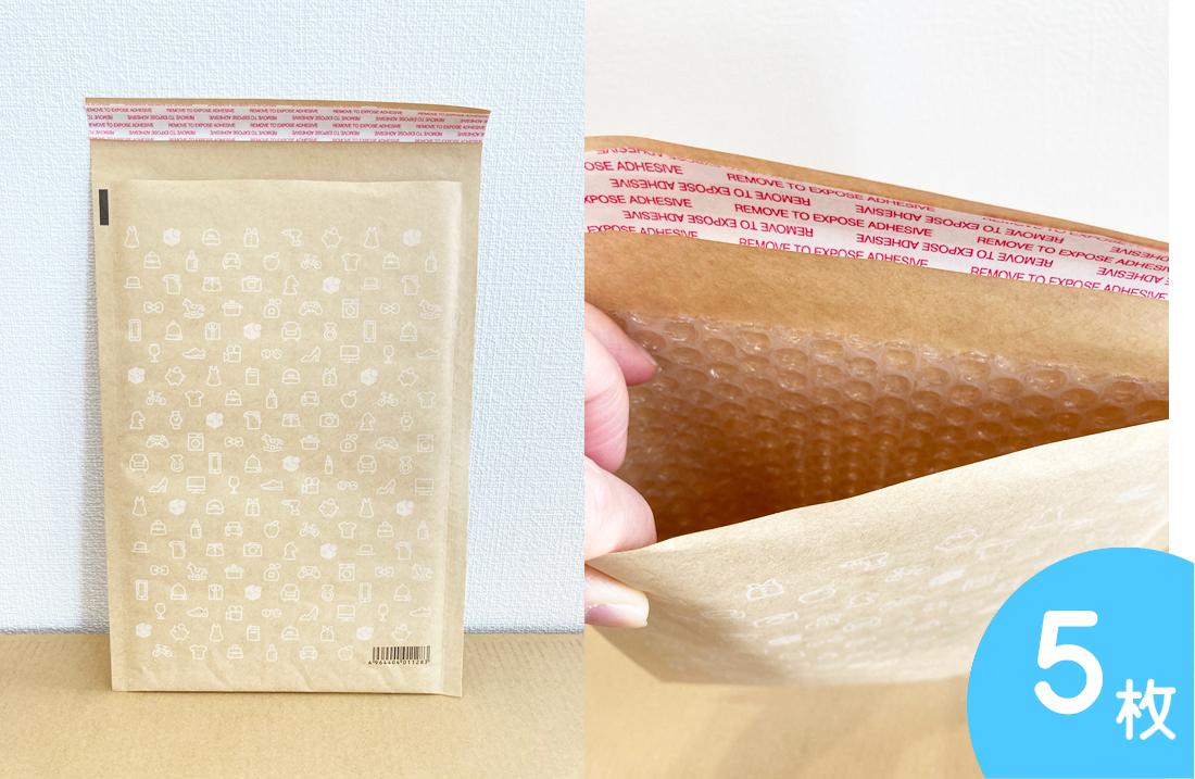 【梱包資材】公式メルカリ資材キットを買ってみた!クッション封筒5枚