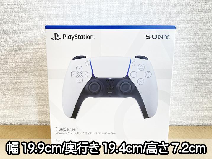 【梱包資材】公式メルカリ資材キットを買ってみた!(送料無料) PS5コントローラーを梱包してみる