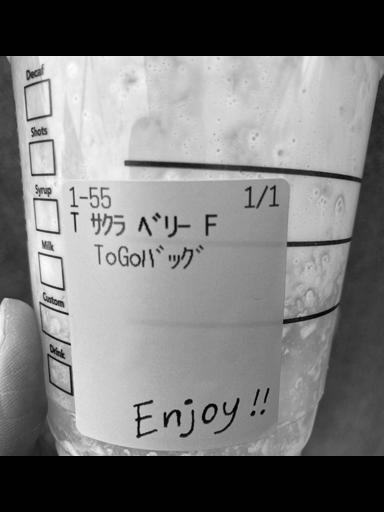 【マコなり社長】スタバ頼んだらダメな商品&頼むべき商品をレビュー! 何も書いてくれない