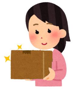 【梱包資材】公式メルカリ資材キットを買ってみた!購入者様受け取り