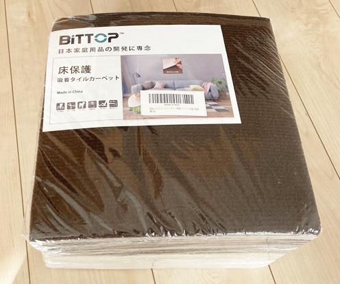 【BITTOP】老犬にやさしいペット用カーペット レビュー 40枚入り