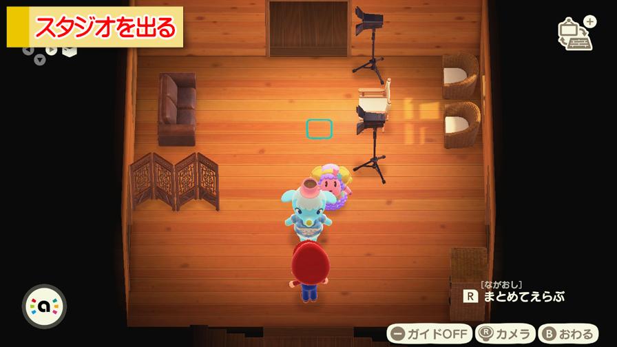 【あつ森】サンリオ amiiboカードでレア家具をGETする方法!スタジオを後にする