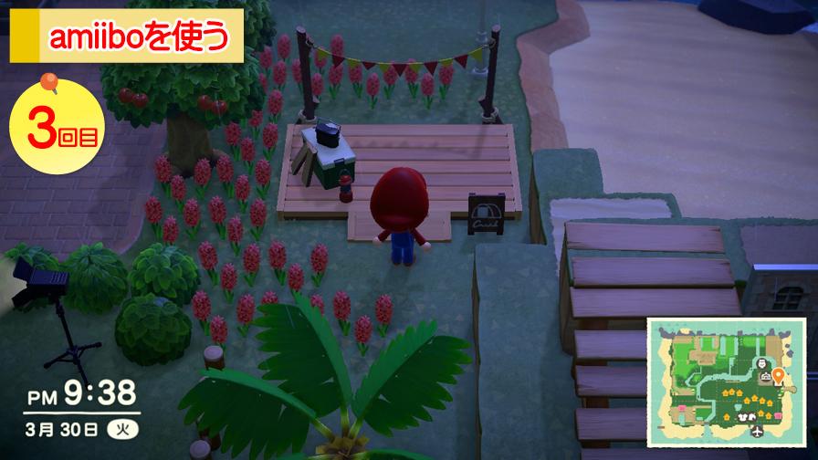 【あつ森】サンリオ amiiboカードでレア家具をGETする方法!amiiboで呼び出す3回目