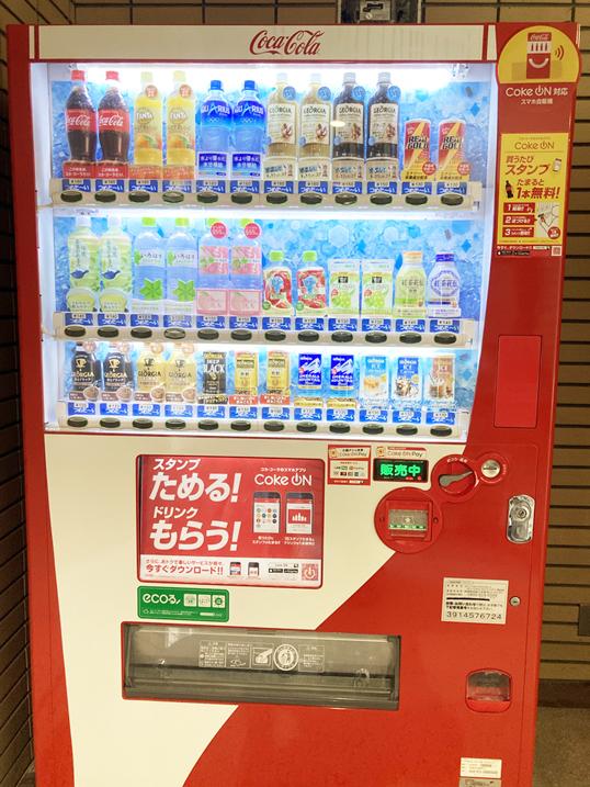 【検証】コカ・コーラ自販機サブスクのおすすめできない理由とは!?違う自販機で1日2本はでないのか?