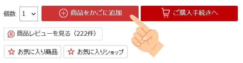 【衝撃!】マコなり社長がユーチューブで商品紹介するととんでもないことになる!楽天でクリック