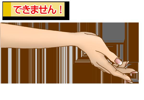【あつ森】サンリオ amiiboカードでレア家具をGETする方法!お触りはできるのか?