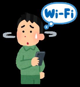 【Hulu】契約はおすすめできない理由をレビュー!wifiを探す人