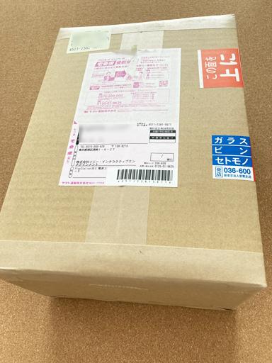 【必読!】PS5の純正電源ケーブルはここで買う!梱包箱大きい
