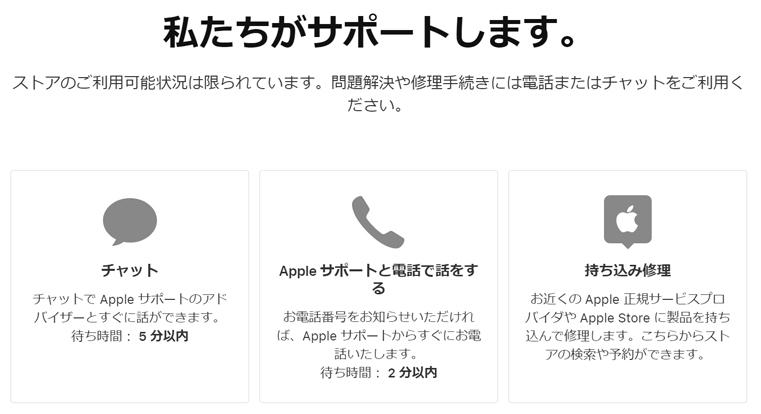 【AirPods Pro】方耳が聞こえない!カメラのキタムラで交換してもらったよ まずはサポートに聞く!