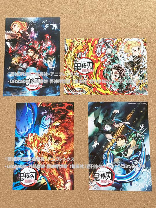 劇場版「鬼滅の刃」無限列車編 特典Blu-ray買ってみた! レビュー ビジュアルポスター全5種