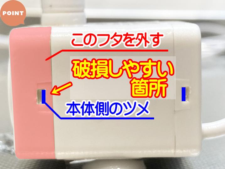 【NPET】ペット自動給水器のポンプを掃除してみたよ! 破損しやすい場所