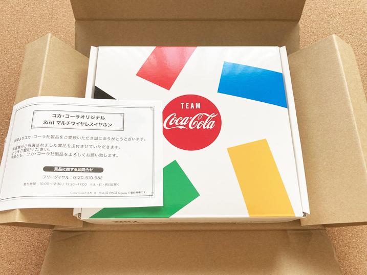 【当選】コカ・コーラオリジナル 3in1マルチワイヤレスイヤホンは使えるのか?!レビュー 開封の儀