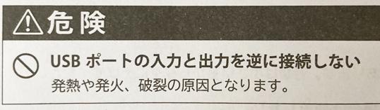 【当選】コカ・コーラオリジナル 3in1マルチワイヤレスイヤホンは使えるのか?!レビュー ケーブルの挿し間違えに注意!