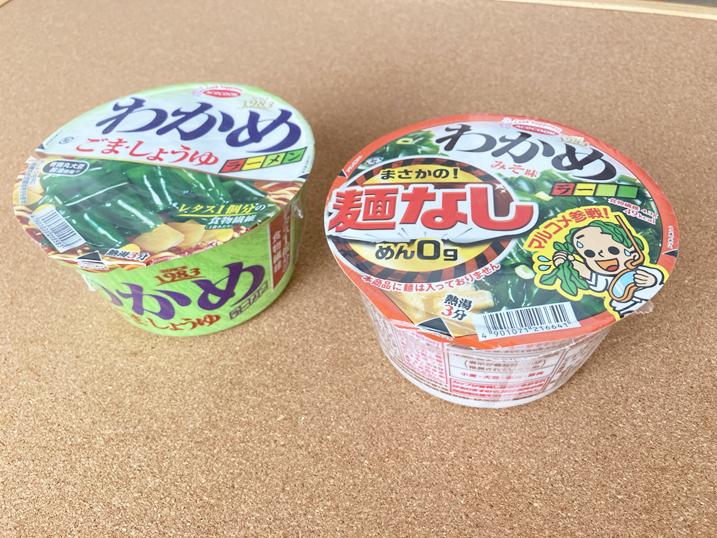【マコなり社長もっと早く買えば良かった】麺なし「わかめラー」をレビュー! わかめラーメンと大きさは同じ!