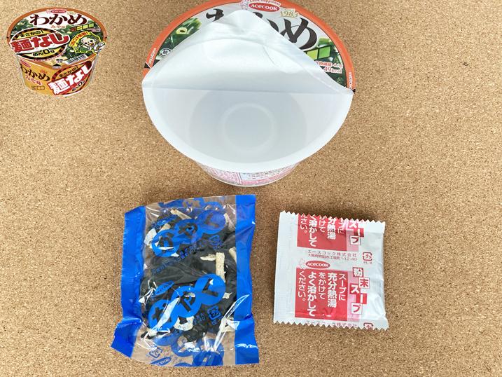 【マコなり社長もっと早く買えば良かった】麺なし「わかめラー」をレビュー! 開けてみる!