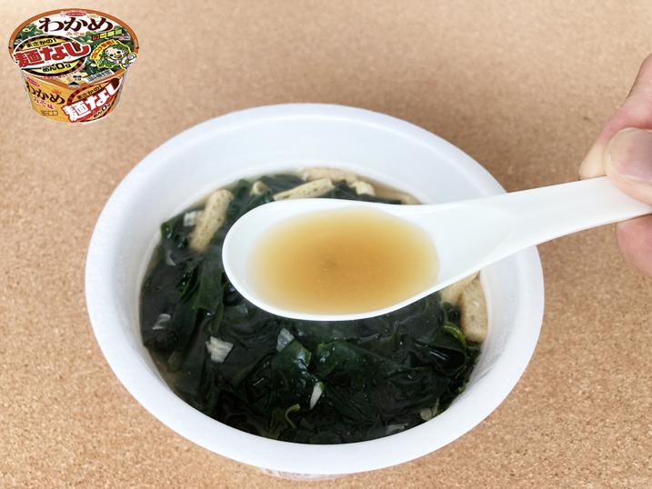 【マコなり社長もっと早く買えば良かった】麺なし「わかめラー」をレビュー! スープも美味しい!