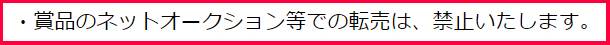 【当選】コカ・コーラオリジナル 3in1マルチワイヤレスイヤホンは使えるのか?!レビュー 転売禁止