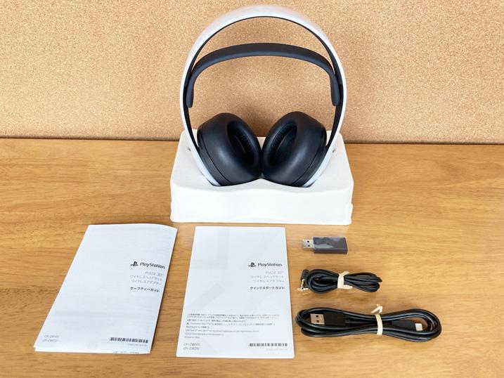 【PS5】音で見るFPSプレイヤー必見「純正3Dワイヤレスヘッドセット」レビュー! パッケージ内容