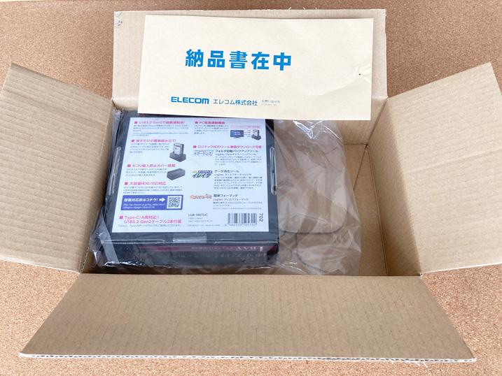 【HDD/SSDスタンド】古くなったPC内蔵HDDがそのまま使える!レビュー 開封の儀