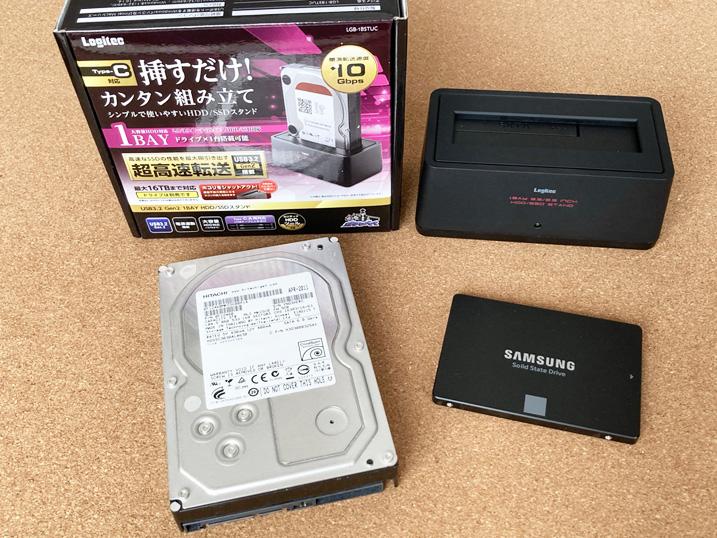 【HDD/SSDスタンド】古くなったPC内蔵HDDがそのまま使える!レビュー HDD3.5とSSD2.5が使える!