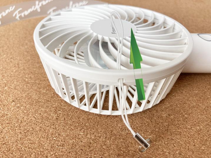 【フランフラン】ハ ンディ扇風機 2020と2021モデルの違いを検証してみた!レビュー マルチストラップ 本体にヒモを通す