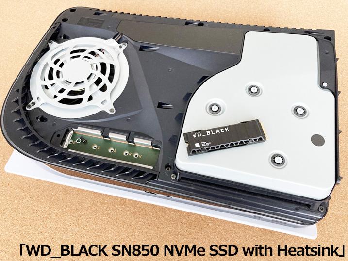 【PS5】簡単に増設できる超オススメなM.2 SSDを装着してみたよ! 増設用SSDは、ウェスタンデジタル製を使用