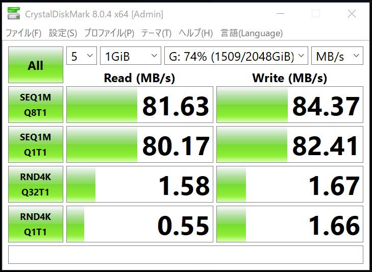 【HDD/SSDスタンド】古くなったPC内蔵HDDがそのまま使える!レビュー HDDをGen2でPCに繋ぐ
