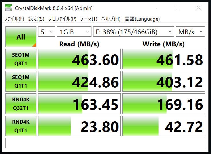 【HDD/SSDスタンド】古くなったPC内蔵HDDがそのまま使える!レビュー SSDをGen1でPCに繋ぐ