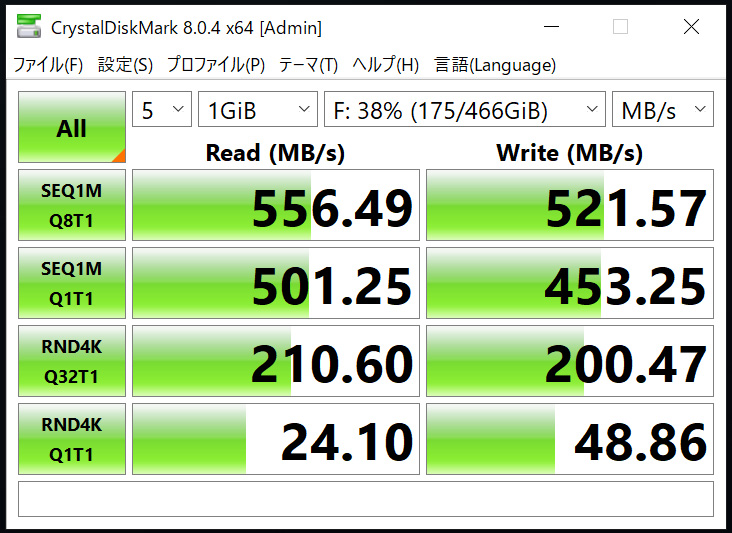 【HDD/SSDスタンド】古くなったPC内蔵HDDがそのまま使える!レビュー SSDをGen2でPCに繋ぐ