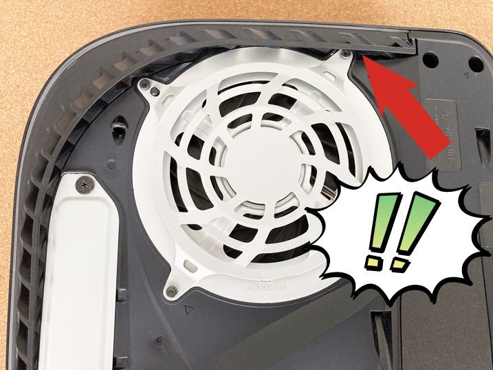 【PS5】あなたのPS5はハズレかも?!冷却ファンを交換してみた!ファン固定カバーのビスが取れない?!